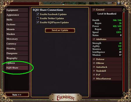 EQII Share screenshot 1